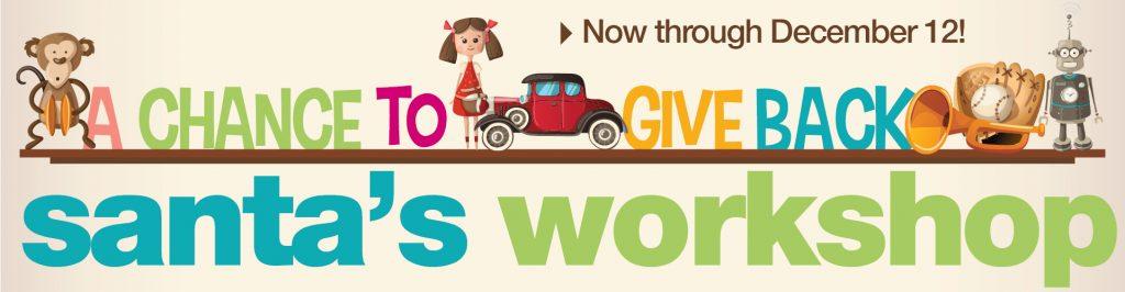 ibmc-admissions-santas-workshop-website-1116